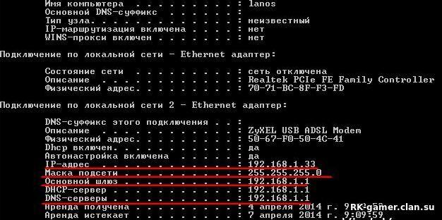 Как сделать анонимный ip адрес
